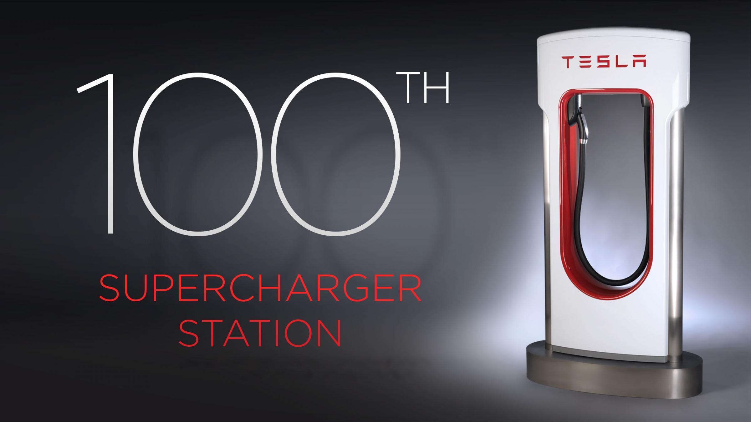 100th supercharger tesla motors uk for Tesla motors careers login