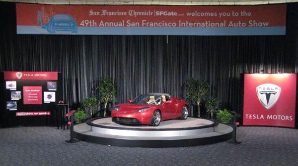 Tesla auto show