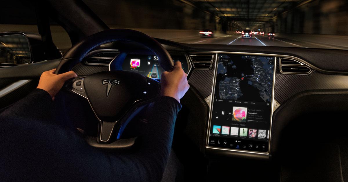 Software 8.1 | Tesla