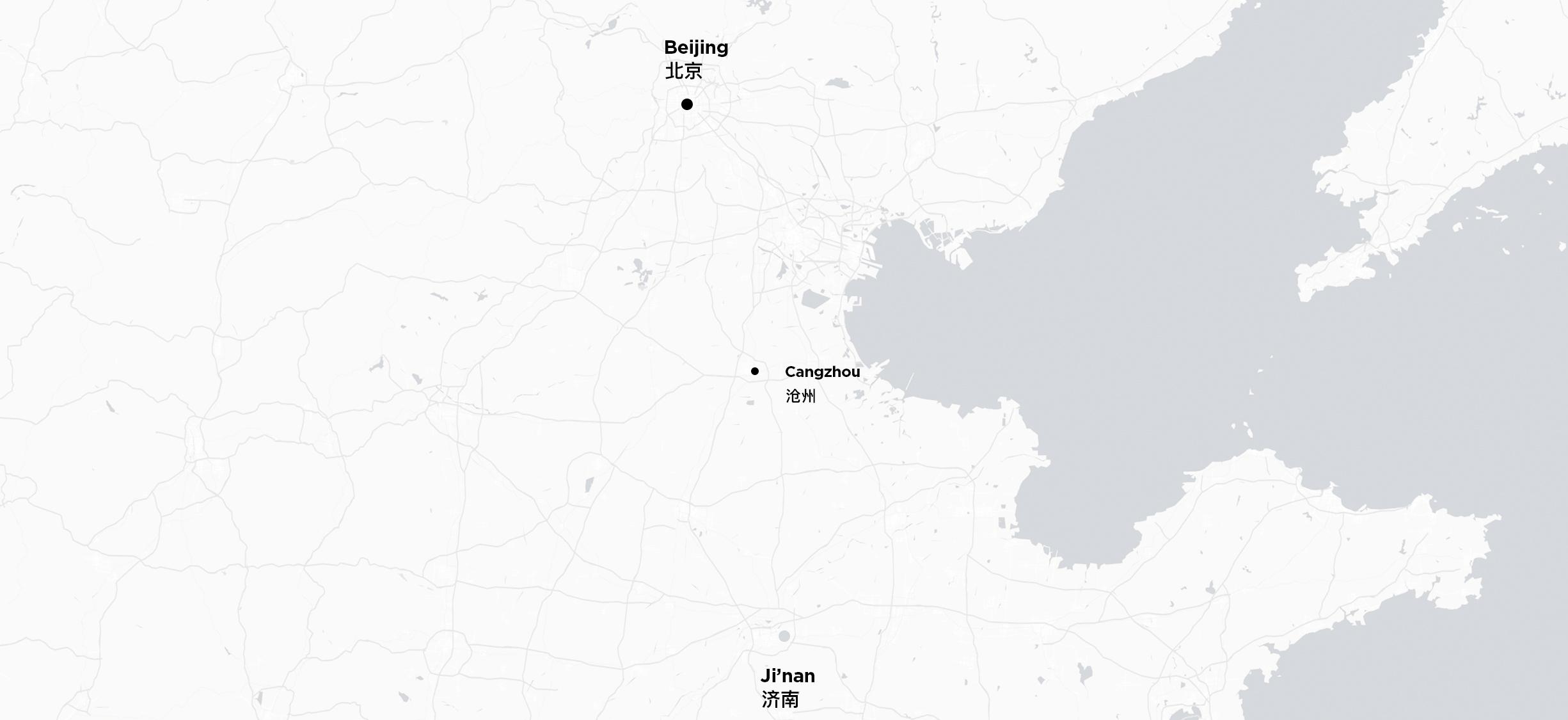 北京—沧州—济南