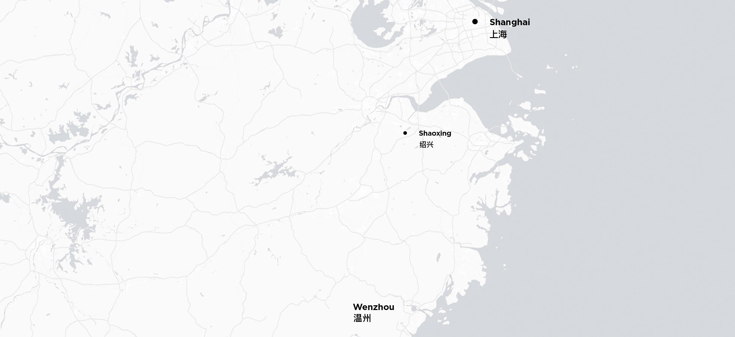 上海—绍兴—温州