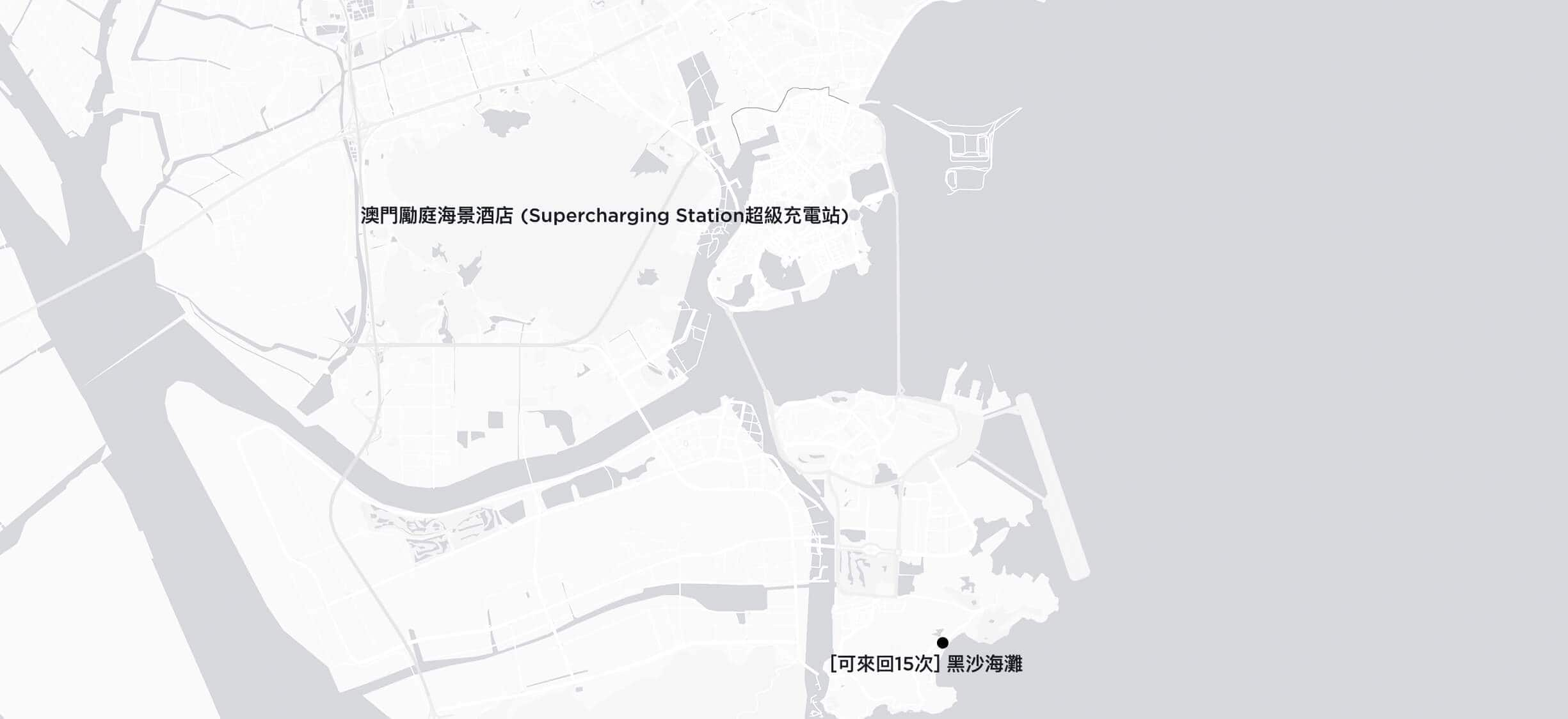 Hac Sa Beach to Harbourview Hotel Macau [15 Round Trips]