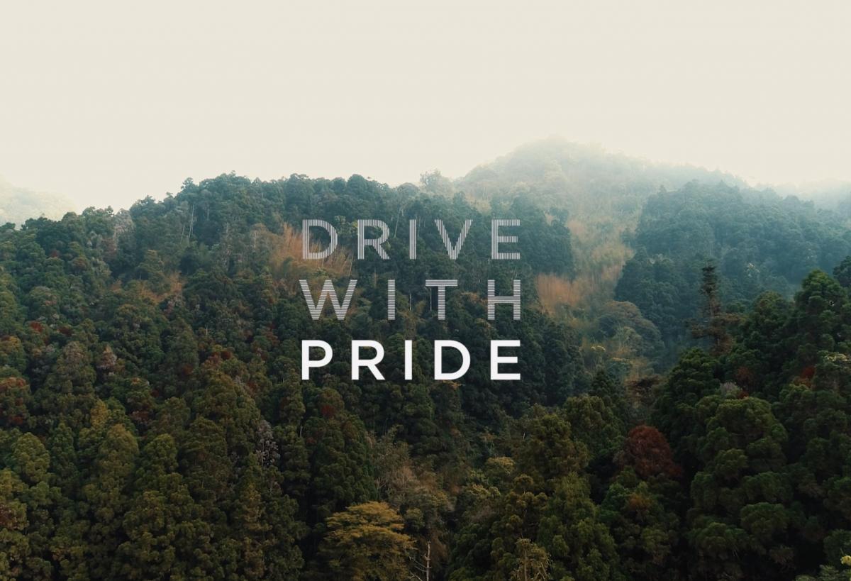 Drive with Pride 與驕傲同行