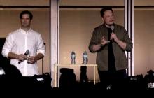 Tesla Gigafactory Grand Opening